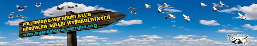 Południowo – Wschodni Klub Hodowców Gołębi Wysokolotnych